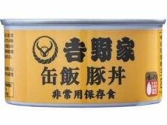 吉野家/吉野家 缶飯豚丼 160g