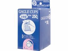 サンナップ/封筒型うがいカップ 90ml 250枚入/90250KUG