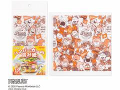 サンナップ/ピーナッツ ハンバーガーの包み紙 10枚入/HB10-PNT