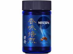 ネスレ/ネスカフェ 香味焙煎 豊香 60g