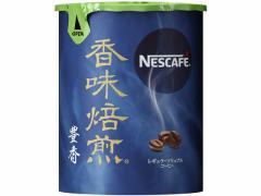 ネスレ/ネスカフェ 香味焙煎 豊香 エコ&システムパック 50g