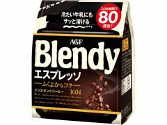 AGF/ブレンディ エスプレッソ 袋 160g