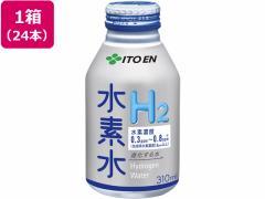 伊藤園/水素水 H2 310ml×24