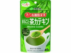 伊藤園/有機粉末茶 まるごと茶カテキン 40g