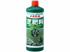 メネデール/芝肥料原液 1L