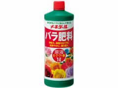 メネデール/バラ肥料原液 1L