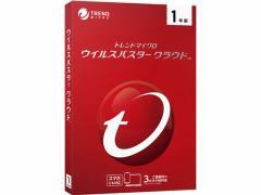 トレンドマイクロ/ウイルスバスタークラウド 1年版/TICEWWJFXSBUPN3700Z