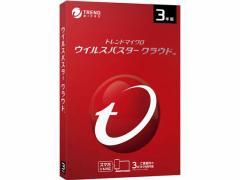 トレンドマイクロ/ウイルスバスタークラウド 3年版/TICEWWJFXSBUPN3701Z