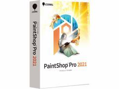 コーレル/PaintShop Pro 2021/289970