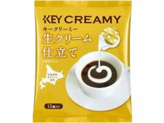 キーコーヒー/クリーミーポーション生クリーム仕立て 4.5ml×15個