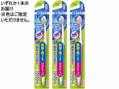 KAO/クリアクリーンハブラシ 奥歯プラス コンパクト やわらかめ