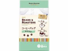UCC/BEANS&ROASTERS コーヒーバッグ まろやか8P/350639