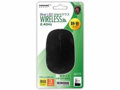 HIDISC/静音タイプ ブルーLED ワイヤレスマウスブラック/HDMSW-7901BK
