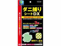 東京企画販売/ダニ捕りシートDX 3枚入