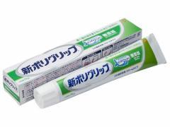 【管理医療機器】グラクソ・スミスクライン/新ポリグリップ 無添加 75g