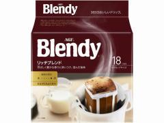AGF/ブレンディ レギュラー・コーヒードリップパック リッチ・ブレンド 18袋