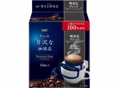 AGF/レギュラー・コーヒー プレミアムドリップ 喫茶店ブレンド 14袋