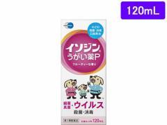 【第3類医薬品】薬)シオノギ/イソジン うがい薬P 120mL