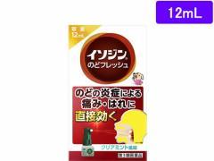 【第3類医薬品】薬)シオノギ/イソジン のどフレッシュ 12mL