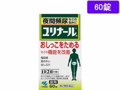 【第2類医薬品】薬)小林製薬/ユリナールb 60錠