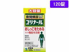 【第2類医薬品】薬)小林製薬/ユリナールb 120錠