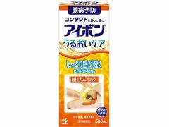 【第3類医薬品】薬)小林製薬/アイボンうるおいケア 500ml