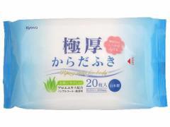 協和紙工/極厚からだふき 20枚/03-045