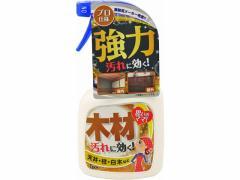 友和/ホームケアシリーズ 木材汚れ用 400ml