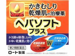 【第2類医薬品】薬)ロート製薬/ヘパソフトプラス 85g