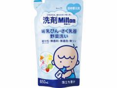 杏林製薬/洗剤ミルトン 哺乳瓶・搾乳器・野菜洗い 詰替650ml