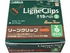 サンケーキコム/リーンクリップ ブロンズ S 10個入/LC-S10BZ