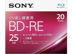 ソニー/繰り返し録画用ブルーレイディスク 25GB 2倍速 20枚