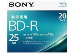 ソニー/20BNR1VJPS4/1回録画ブルーレイディスク25GB 4倍速20枚