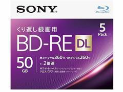 ソニー/5BNE2VJPS2/繰り返し録画用BD 50GB 2倍速 5枚