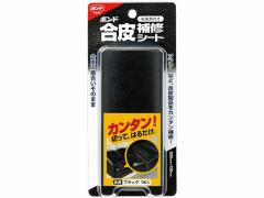 コニシ/ボンド 粘着剤付合皮補修シート 黒 200×130mm/#05159