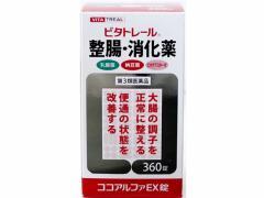 【第3類医薬品】薬)米田薬品工業/ビタトレール ココアルファEX錠  360錠