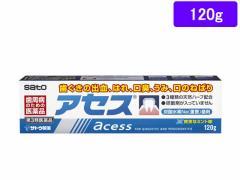 【第3類医薬品】薬)佐藤製薬/アセス 120g