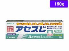 【第3類医薬品】薬)佐藤製薬/アセスL 160g