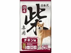 イースター/日本犬 柴専用 チキン味 2.5kg
