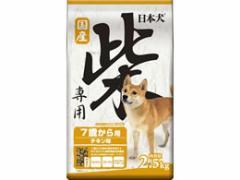 イースター/日本犬 柴専用 7歳から用 チキン味 2.5kg