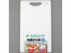 三洋化成/抗菌まな板 Sサイズ/LK-S