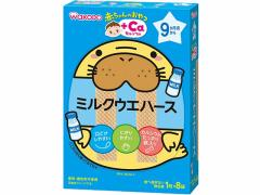 和光堂/赤ちゃんのおやつ+Ca ミルクウェハース 1枚×8袋