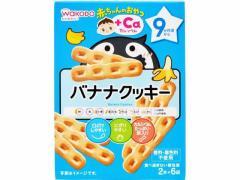 和光堂/赤ちゃんのおやつ+Ca バナナクッキー 2本×6袋
