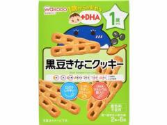 和光堂/1歳からのおやつ+DHA 黒豆きなこクッキー 2本×6袋