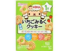 和光堂/1歳からのおやつ+DHAいちごみるくクッキー16g×3袋