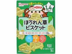 和光堂/1歳からのおやつ+DHAほうれん草ビスケット10g×3袋