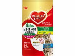 日本ペットフード/ビューティープロ猫低脂肪1歳チキン味1.4kg