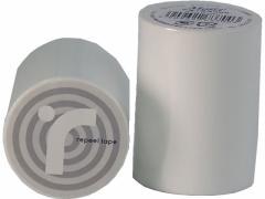 古藤工業/リピールテープ 50mm×5m ホワイト/リピールテープ