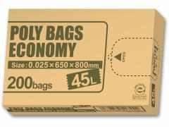 オルディ/環境配慮 ポリ袋BOXタイプ 45L 乳白半透明 200枚入