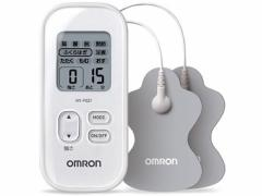 【管理医療機器】オムロン/低周波治療器 ホワイト/HV-F021-W